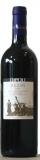 2015 Iugum | Merlot - Cabernet Sauvignon 0,75 L Weingut Peter Dipoli