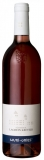 2020 Lagrein Rosé | Kretzer 0,75 L Klosterkellerei Muri-Gries