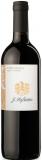 2017 KIRCHEGG Merlot-Cabernet 0,75 L Weingut Hofstätter