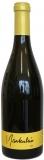 3er Paket mit 2019 Chardonnay trocken + 2019 Pinot Noir + 2018 Pinot Noir jeweils 0,75 L Gantenbein | Graubünden