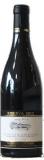 2012 Blauburgunder Riserva 0,75 L Weingut Gottardi