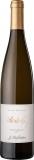 2007 Gewürztraminer Vigna Pirchschrait 0,75 L in Original-Holzkiste Weingut Hofstätter